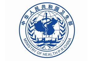 import drug license china api